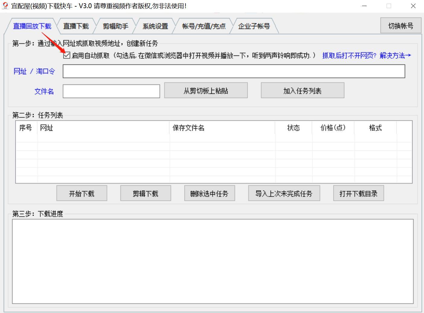 宜配屋稳定版本安装证书-01.jpg