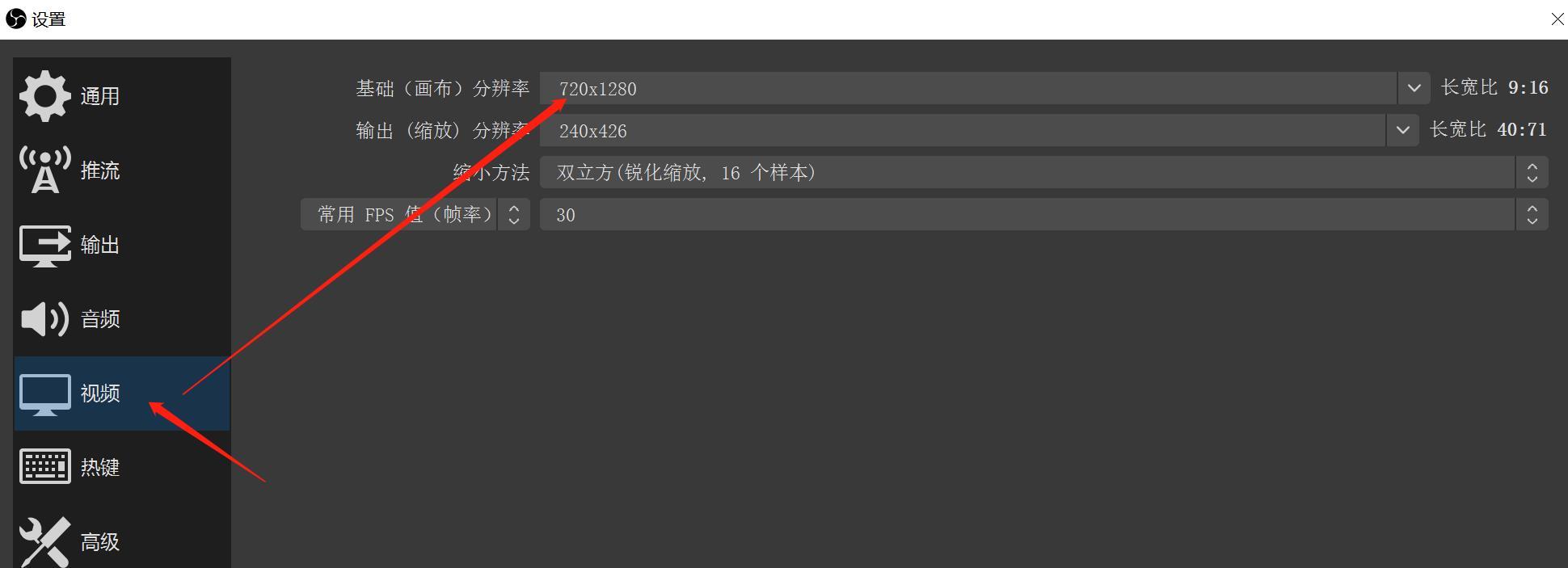 8.设置推流.jpg